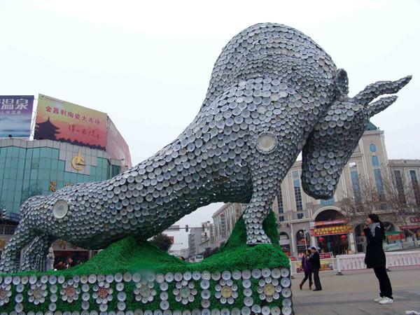 全国各地群众以丰富多彩节庆活动欢度牛年新春图片